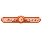 logo_ 12st
